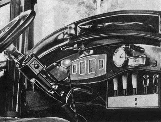 car radio3
